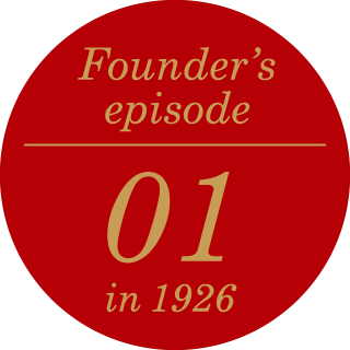 Founder's episode 01 in 1926