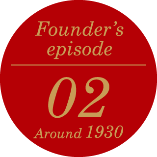 Founder's episode 02 in 1926