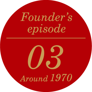 Founder's episode 03 in 1926