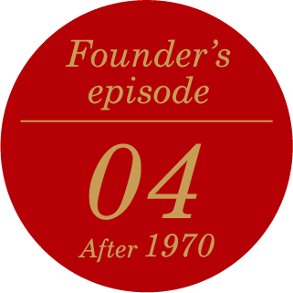 Founder's episode 04 in 1926
