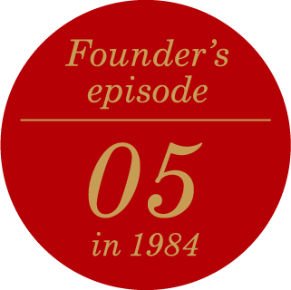 Founder's episode 05 in 1926