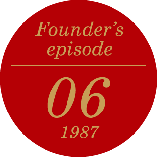Founder's episode 06 in 1926